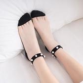 5雙裝 珍珠襪子女短襪淺口棉花邊潮薄款船襪水晶短襪蕾絲襪【慢客生活】