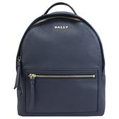 茱麗葉精品【全新現貨】BALLY 6234367 BARNIN 金屬LOGO 全牛皮拉鍊後背包.藍
