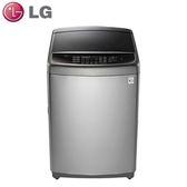 好禮送【LG樂金】19公斤變頻直立式洗衣機WT-SD196HVG