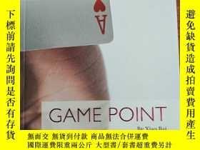 二手書博民逛書店GAME罕見POINTY351366 Xiao Bai Better Link Press 出版2015