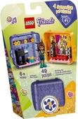 【LEGO樂高】FRIENDS 夢想秘密寶盒 安德里亞   #41400