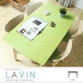 餐桌  LAVIN 日式木作和風餐桌-2色可選(綠白/2色可選)【H&D DESIGN】