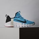 Nike Free Metcon 3 男 藍黑 襪套 健身 支撐 穩定 包覆 訓練鞋 CJ0861-410