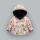 新款兒童羽絨棉衣男童童裝棉服女童中小童純色連帽外套【82折鉅惠】