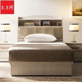 【這家子家居】鄉村 經典 公主風 3.5尺 單人床組 床組 床架 (3.5尺單人床組)【C0480】