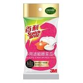 3M 百利多用途細緻菜瓜布木漿棉-2片裝(桃紅)【愛買】