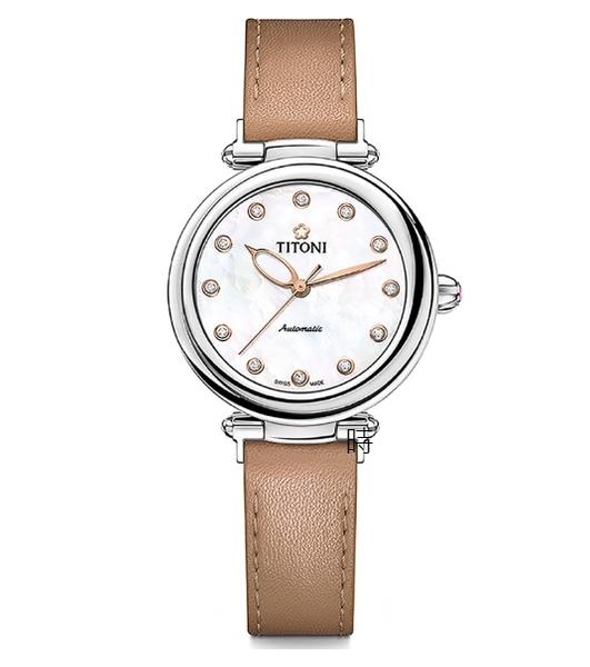 TITONI 梅花麥 瑞士 時尚機械錶 (23978 S-STB-622) 快拆式/焦糖棕