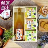 醋桶子 幸福果醋禮盒-蘋果蜂蜜醋1瓶+隨身包3盒【免運直出】
