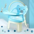 寶寶吃飯餐椅兒童椅子座椅塑料靠背椅叫叫椅餐桌椅卡通小椅子板凳MBS『潮流世家』