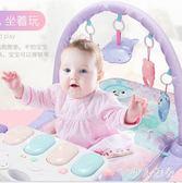 嬰兒健身架器腳踏鋼琴腳蹬腳踢益智3-6-12個月0-1歲2兒童腳踩玩具 ys5597『伊人雅舍』