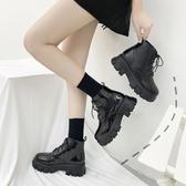 快速出貨 短靴 馬丁靴女冬加絨刷毛 秋季百搭厚底增高小個子網紅英倫風短靴