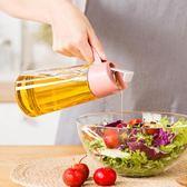 家用防漏玻璃油壺醋醬油自動開合調味瓶小油罐廚房用品裝油瓶套裝 熊貓本