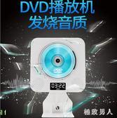 英語cd播放機學生教材光盤dvd復讀專輯壁掛便攜式家用cd機 LJ7404【極致男人】
