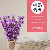 仿真桃花枝人造桃花枝 婚慶桃花枝 塑料花裝飾花落地假花絹布假花 新年禮物YJT