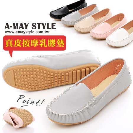 現貨豆豆鞋-MIT真皮乳膠按摩墊樂福鞋(灰)