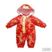 童裝 嬰兒抓周 滿月 中國風刺繡絲綢棉襖龍鳳唐裝 橘魔法 現貨 過年服 拜年服 新年 大紅