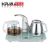 【KRIA可利亞】自動補水多功能品茗泡茶機 KR-1326