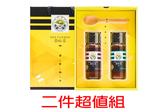 甜蜜四季雙蜜禮盒-(優選Taiwan特產425g),二件超值組【養蜂人家】