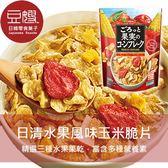 【豆嫂】日本零食 NISSIN 日清水果風味玉米脆片