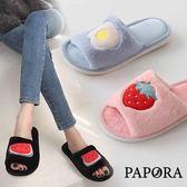 PAPORA超Q毛拖鞋K9-19蛋黃/草莓/西瓜