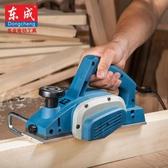 東成電刨子FF02-82*1木工電動工具多功能小型家用平刨JD萬聖節狂歡