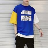 5五分袖t恤男夏季新款寬鬆七分中袖上衣服韓版潮流半袖體恤男短袖 嬌糖小屋