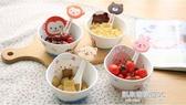 兒童餐具可愛卡通陶瓷碗日式創意寶寶小碗家用餐具套裝兒童吃飯碗(快速出貨)