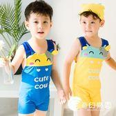 韓國兒童連體溫泉泳衣可愛嬰兒平角泳褲男女童泳裝寶寶游泳衣男孩-奇幻樂園
