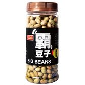 【康健生機】霸豆子-黃豆3罐組(180g/罐)