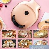 榮事達電餅鐺餅擋家用雙面加熱加大加深電煎鍋電餅檔烙餅鍋煎餅機 快速出貨 YYP