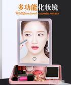 鏡子化妝鏡帶燈LED補光臺式歐式大號學生少女宿舍桌面梳妝公主鏡『小宅妮時尚』