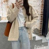 針織外套 毛衣女秋冬寬鬆外穿日系古著慵懶風復古港味加厚麻花針織開衫外套 麥琪