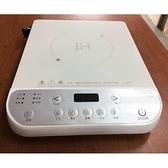 【南紡購物中心】Kolin歌林 KCS-SJ1913B IH微晶電磁爐