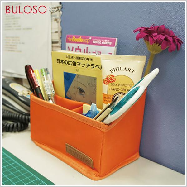 《不囉唆》5色牛津布桌面收納盒/桌面收納盒化妝品收納盒多功能置物盒(不挑色/款)【A268202】