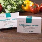 仙樂雞胸軟骨非變性二型膠蛋白 營養製劑《Life Beauty》