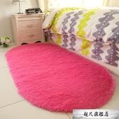 床邊地毯橢圓形現代簡約臥室地墊客廳滿鋪房間可愛美少女公主地毯-快速出貨