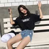 短袖t恤2020早春新款韓版寬鬆半袖學生下身失蹤ins上衣服潮  夏季新品