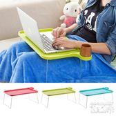 折疊電腦宿舍床上懶人用餐學生簡易筆電小桌子OU1011『科炫3C』