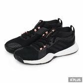 Adidas 女 CRAZYTRAIN PRO 3.0 W 愛迪達 慢跑鞋- DA8957