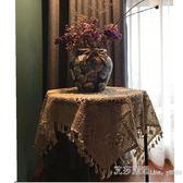 復古歐式美式鉤針蕾絲圓桌布北歐風針織鏤空茶幾蓋布拍照背景布 艾莎嚴選