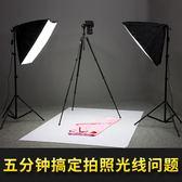 小型攝影棚補光燈套裝柔光燈箱拍照拍攝道具 選配LED攝影燈igo 3c優購