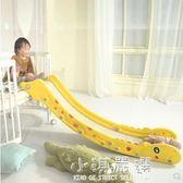 滑滑梯寶寶床上滑梯小型床沿沙發滑道板加長加高滑道滑板CY『小淇嚴選』