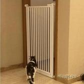 90cm*150cm可定制免打孔易拆裝寵物貓狗門欄圍欄隔離門柵欄樓梯陽台加高加密MBS「時尚彩虹屋」