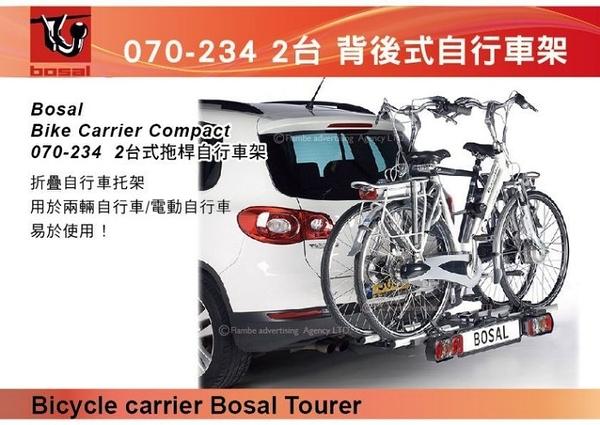   MyRack   Bosal Bike Carrier Compact 070-234 2台式自行車架 拖桿自行車架