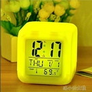 學生鬧鐘 【送電池】七彩變色鬧鐘創意四方形時鐘LED靜音夜光小鬧鐘電子鐘 快速出貨