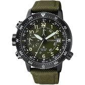 CITIZEN  武力驅動光動能時尚腕錶-BN4045-12X