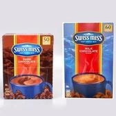 【南紡購物中心】【SWISS MISS】即溶可可粉(60包/盒)+香醇巧克力即溶可可粉(50包/盒)