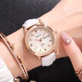 新款女士手錶女學生韓版簡約時尚款防水休閒大氣夜光 創想數位