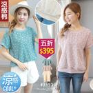 【五折價$395】糖罐子格紋小花造型刺繡連袖上衣→現貨【E58702】