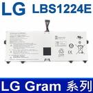 LG LBS1224E 2芯 . 電池 LG Gram 13Z980 13Z990 14Z980 14Z990 15Z980 15Z990 17Z990